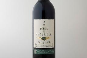 vin_granajolo_pinarello_06